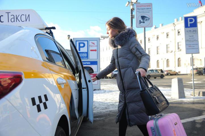 Определена средняя стоимость поездки на такси в Москве