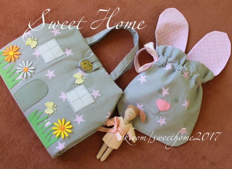 Очаровательная сумочка для девочки «Кукольный ломик»