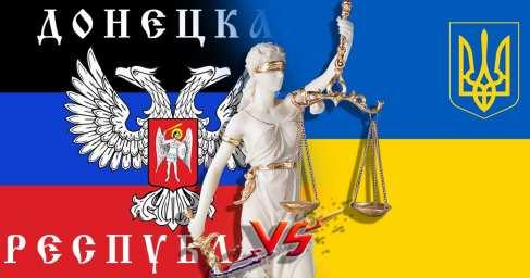 «Ирония судьбы» - Итоги года — цены ДНР и Украины