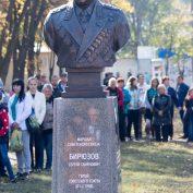 В Донецке открыли памятник освобождавшему Донбасс маршалу Сергею Бирюзову. Фоторепортаж
