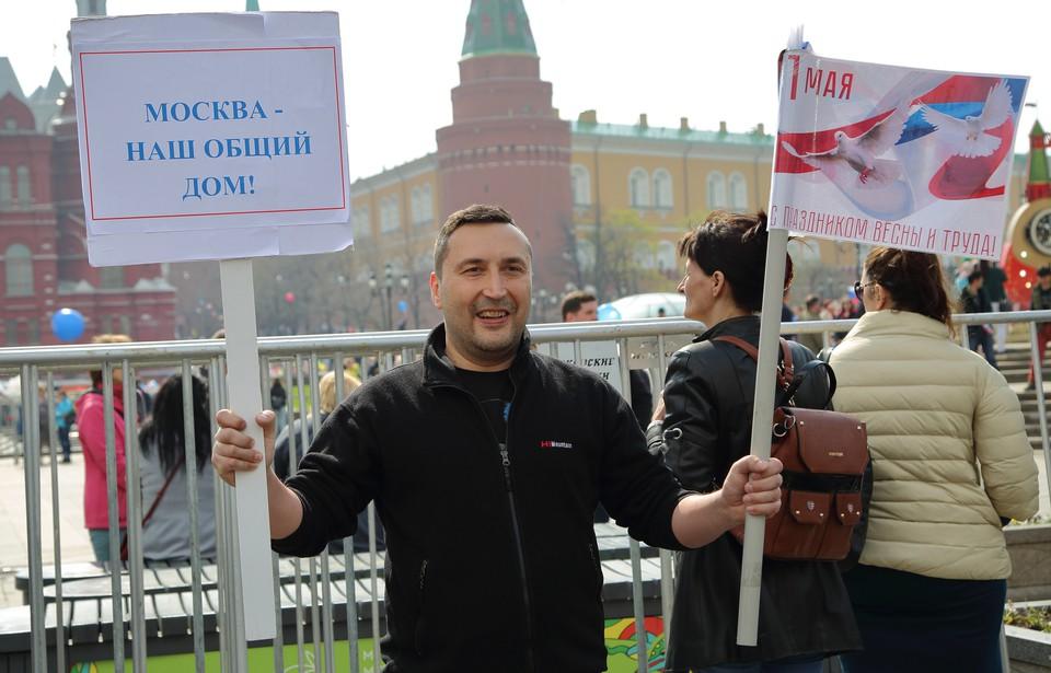Фоторепортаж: как Москва вст…