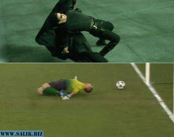 От глюка в Матрице обалдели бразильские футболисты