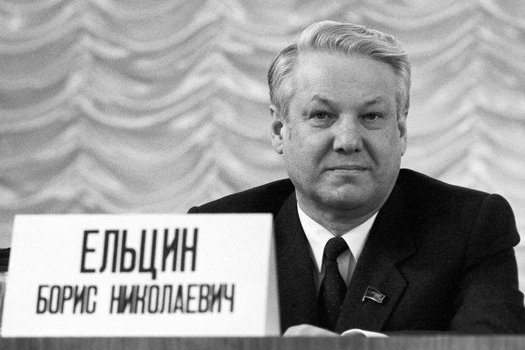 11 лет без Ельцина