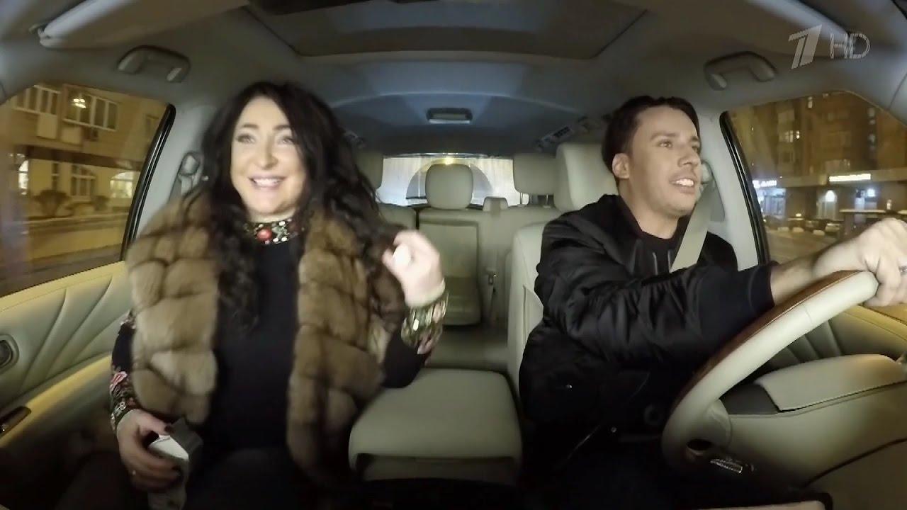 Картинки по запросу Караоке в машине: Лолита и Максим Галкин (Шоу