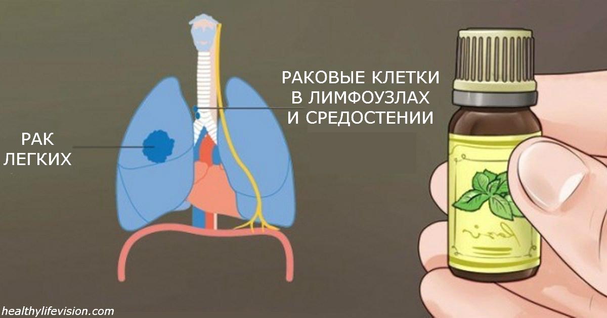 Вот почему онкологи молчат о свойствах эфирных масел...