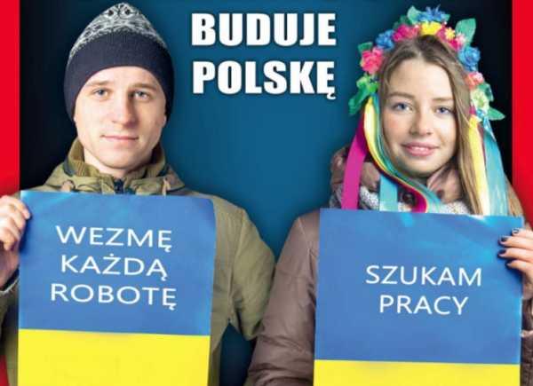 Месяц Великого Безвиза: граждане Украины массами бегут в ЕС на заработки