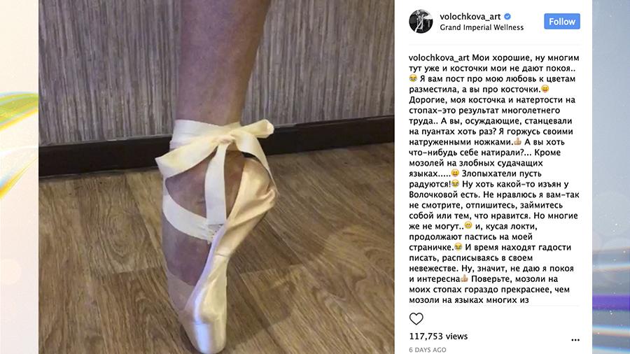 Звёздные сети: новая любовь Булановой, музыкальная неудача Преснякова и шокирующие ноги Волочковой