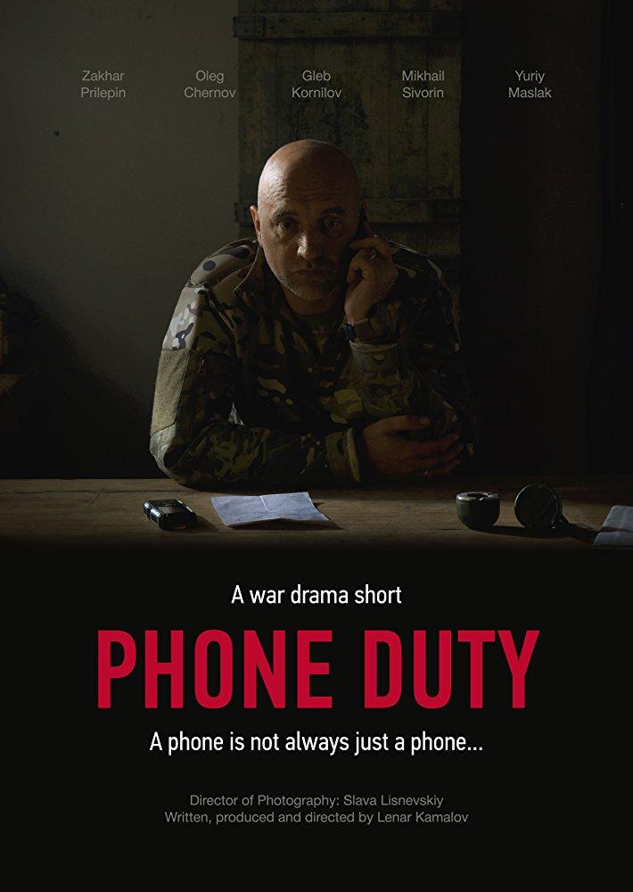Российский фильм о войне в Донбассе выиграл премию в США