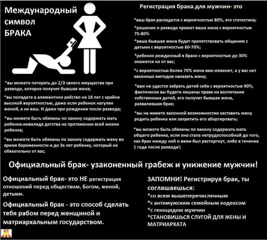 На обязал женится закон проститутках