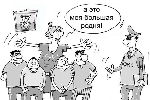 Больше трех не собираться: В России однокомнатные квартиры сделают неделимым имуществом