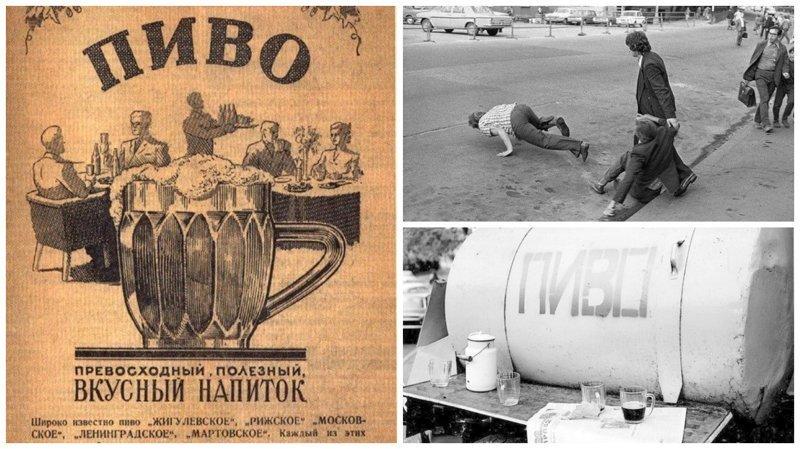 Как и что пили в Советском Союзе