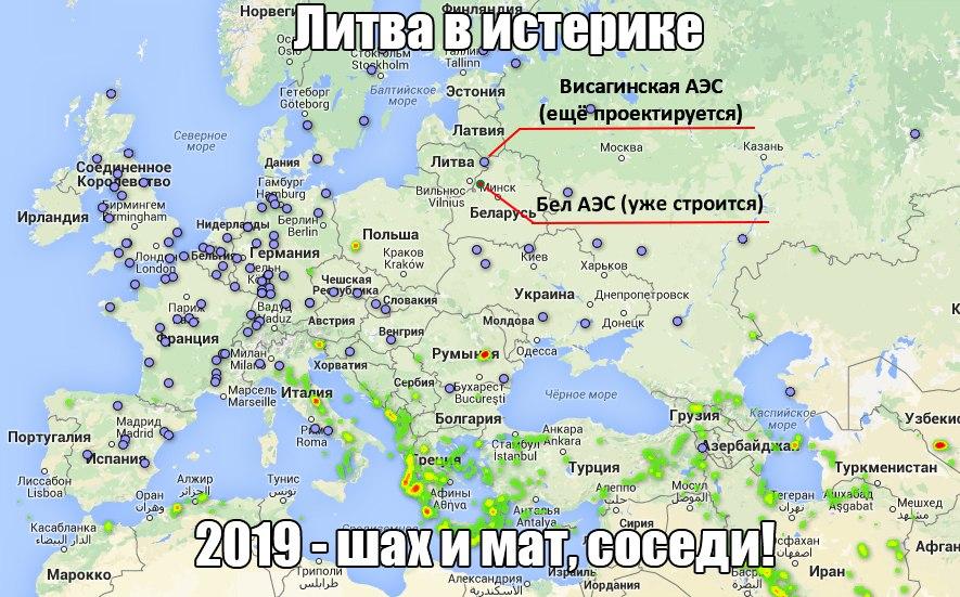 """Литва и ПАСЕ """"проснулись""""(("""