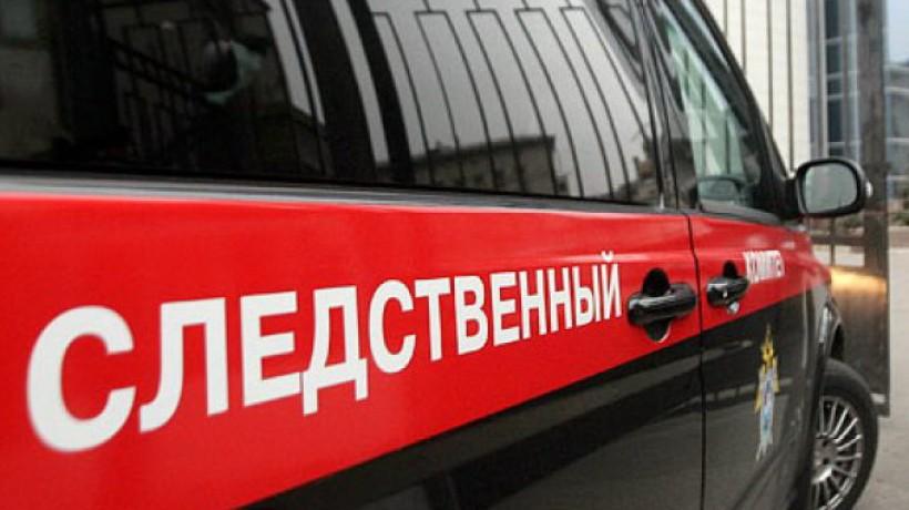 Следственный комитет РФ завел новое дело на ВСУ
