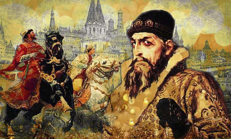 3 февраля - Иван Грозный учр…