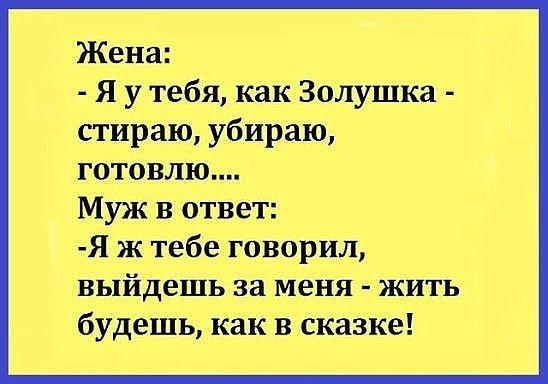 Поспорил как-то Василий Иванович с Поддубным, что Петька - ученик его - продержится в поединке ровно минуту