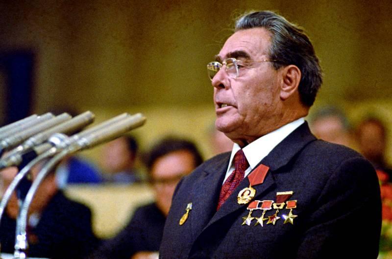 Насколько богат был Брежнев?