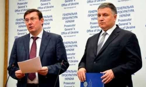 Стенка на стенку: предвыборное противостояние силовых структур Украины