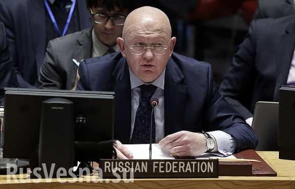 Ибо, нефиг!!!  Россия пригрозила США, если они атакуют Сирию