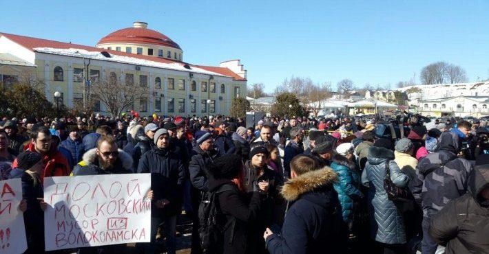 Бесполезные стервятники: Навальный, Грудинин и Удальцов пиарятся на Волоколамске