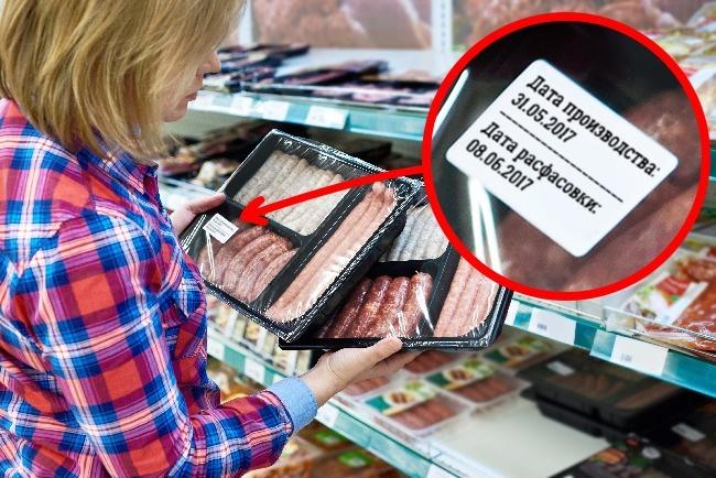 10 неочевидных правил покупки продуктов, о которых знают только специалисты