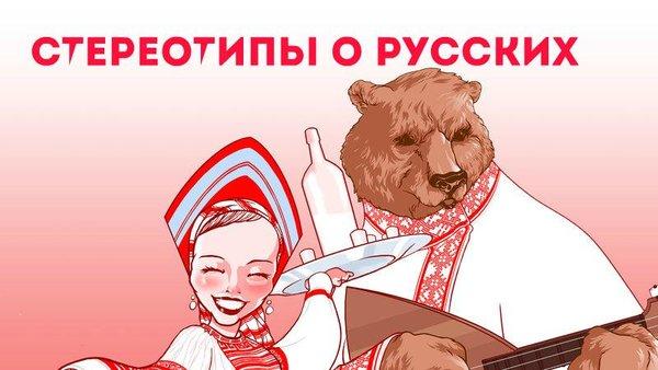 """Украинец о России: """"как три …"""