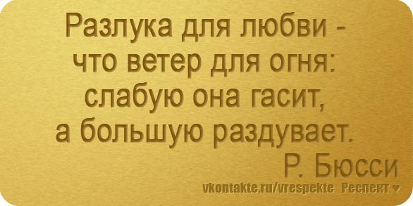 pisma-pro-krasivuyu-eroticheskuyu-lyubov-muzhchine