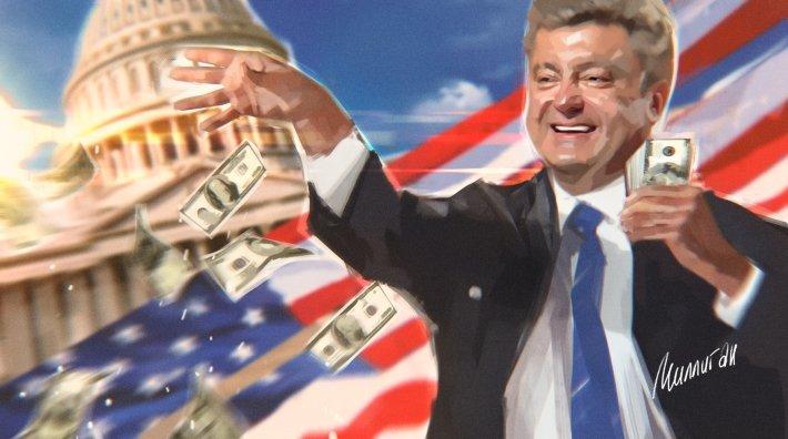 Скрывать истину больше нельзя: Госдеп США рассказал, как Америка помогает Украине права человека нарушать.