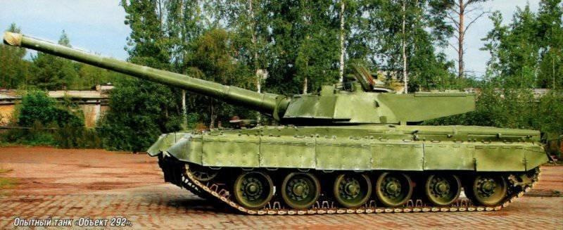 """Секретный Объект 292 с 152-мм пушкой мог стать """"Абрамскапутом"""""""