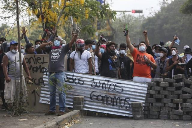 Протесты в Никарагуа мешают Китаю построить канал