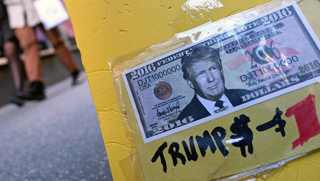 Трамп ввел санкции против доллара