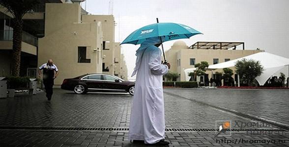 Как-то в Эмиратах прошел чахлый дождик