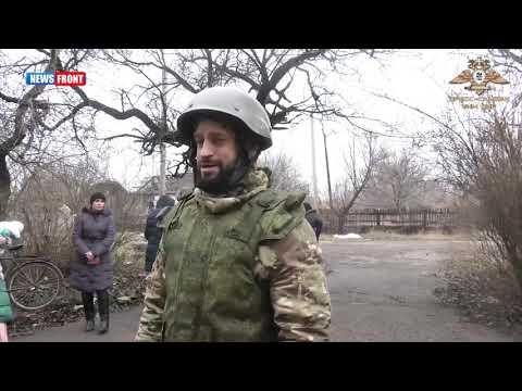 Народная милиция ДНР и гумбатальон «Ангел» вручили подарки детям Горловки