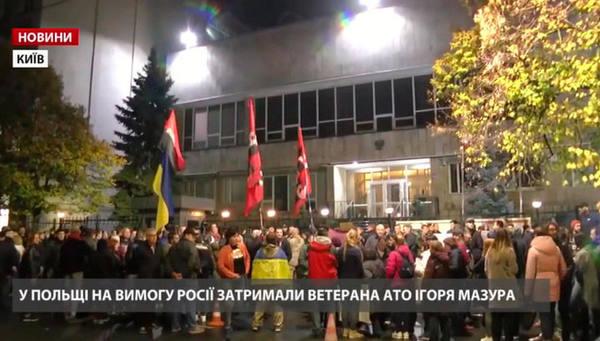 Посол Украины прокомментиров…