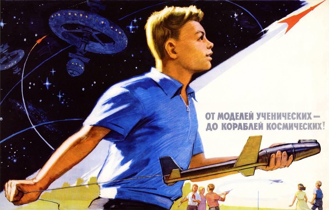 Россия будет возвращать космос