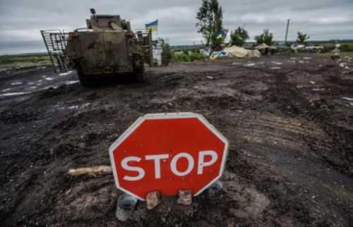 Украинские эксперты и политики – о законе о «реинтеграции Донбасса»