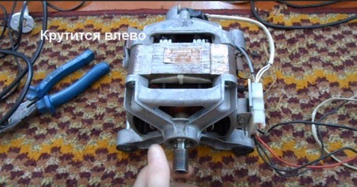 Как подключить двигатель от стиральной машины к 220 В