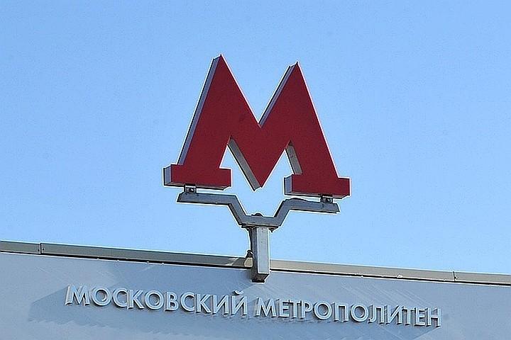 Названы сроки появления первых участков двух новых столичных веток метро