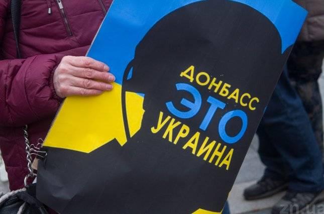 Донбасс преподнес Украине «неожиданный» сюрприз