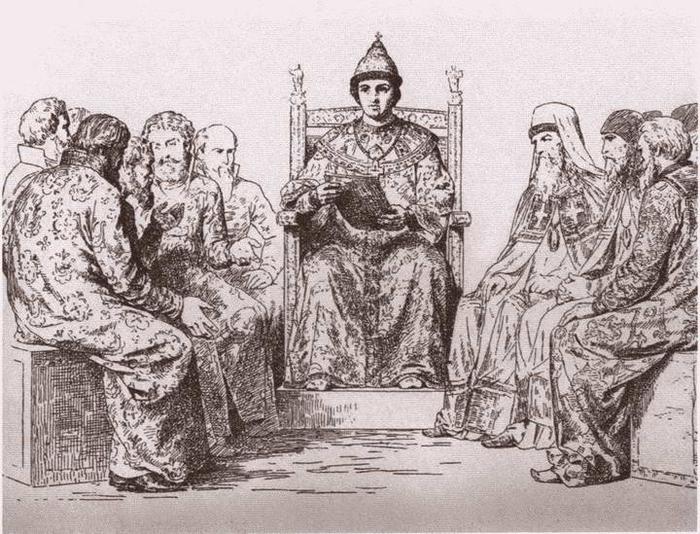 Царь Федор III