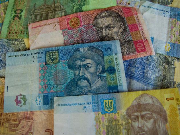 Нацбанк Украины подозревают в растрате миллиардов