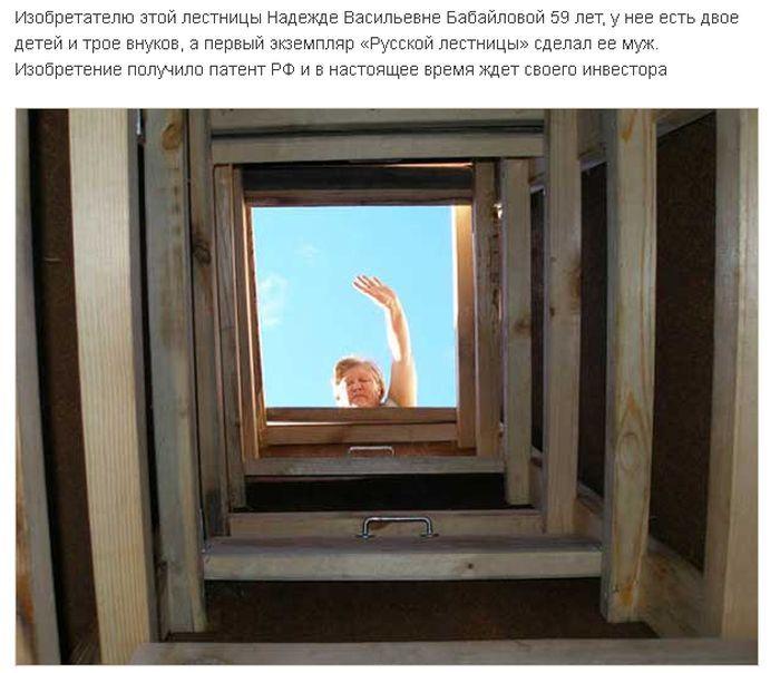 Креативная самодельная лестница, с которой невозможно упасть