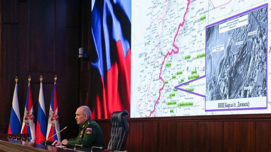 «США давно не испытывали такого позора»: эксперт изучил данные Минобороны РФ по удару в Сирии