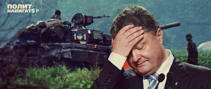 Украинский журналист утверждает, что Порошенко перестал аплодировать Меркель, услышав от нее о российско-европейском союзе