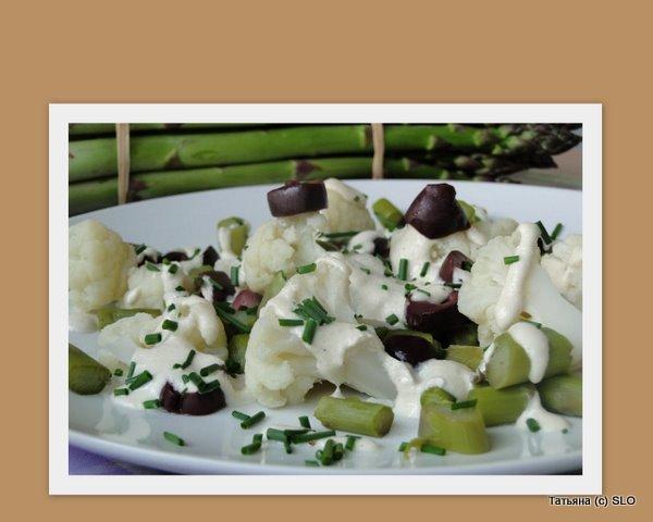 Легкий салатик из цветной капусты и спаржи под сметанным соусом. Татьяна (с) SLO