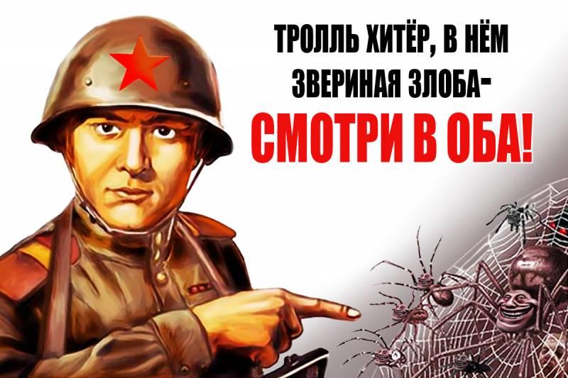 """Про лозунги, видео и карикатуры. Форумчане """"ВО"""", держим планку высоко!"""