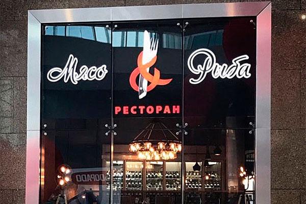 Полковник запаса МВД оправдал действия полицейских, которых ресторатор обвинил в вымогательстве