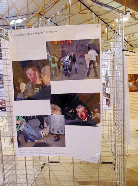 Неудобная правда: Одесские матери во Франции