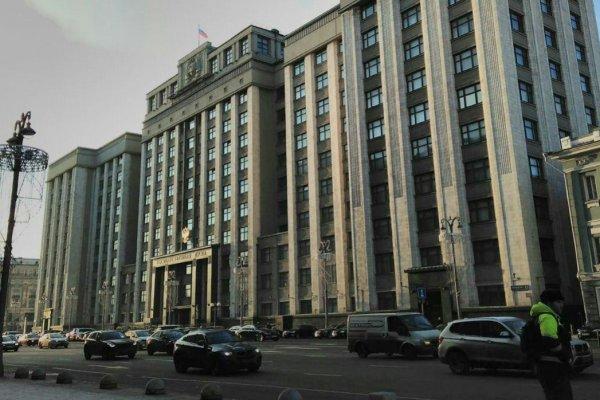 В Госдуме готовят ответ Укра…