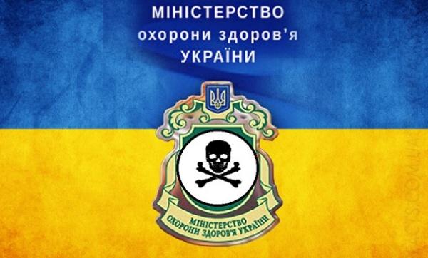 Украина: Вместо здравоохранения— медицинское сопровождение накладбище