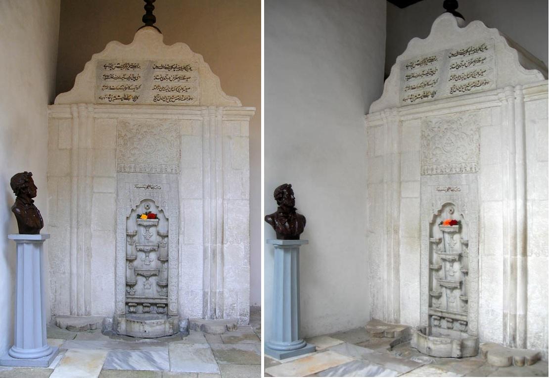 Памятники Пушкину, ч.1